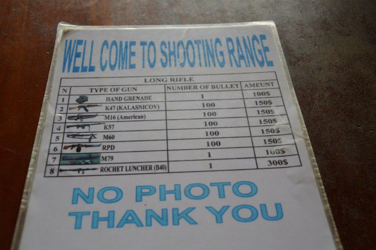 прайс-лист на оружие в Камбодже