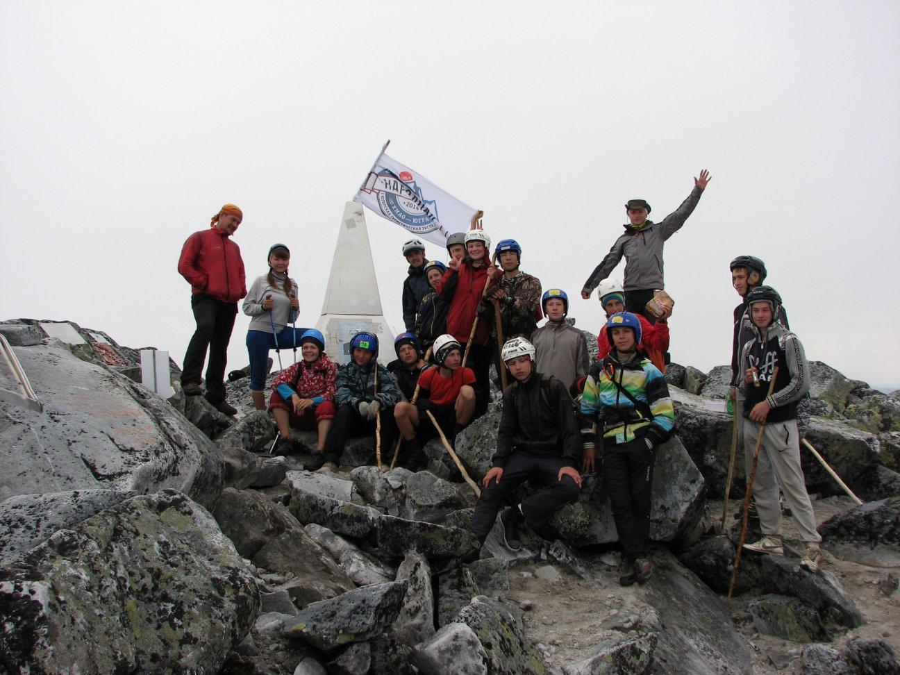 Турклуб Кедр Новоуральск на вершине горы