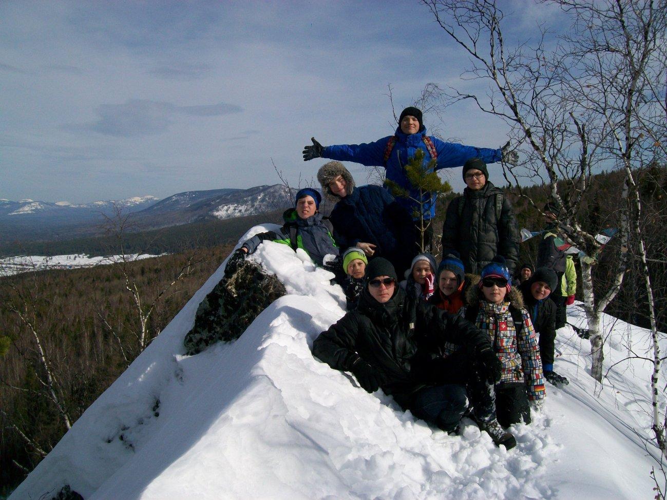 Покорили гору с друзьями