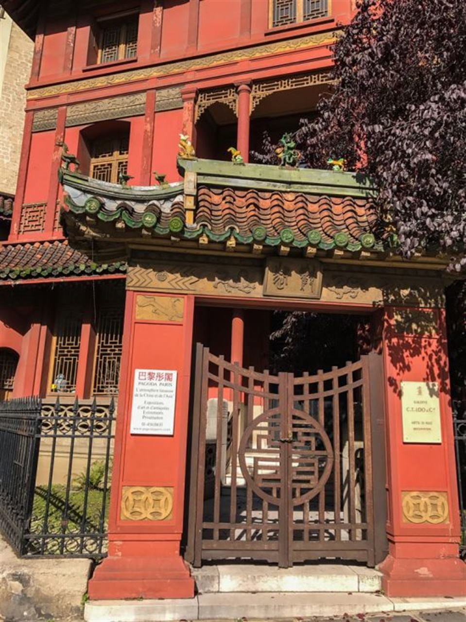 Китайский домик