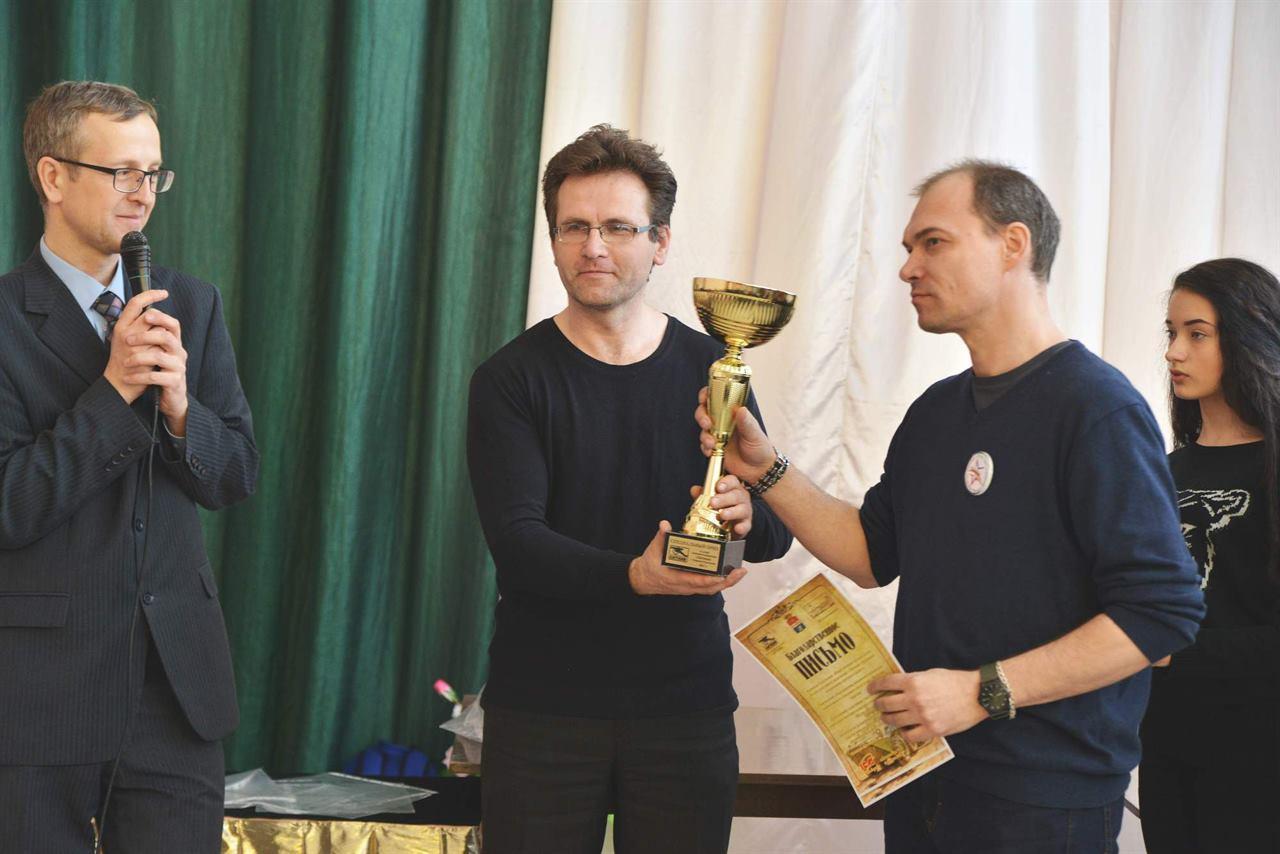 Награждение за участие в выставке