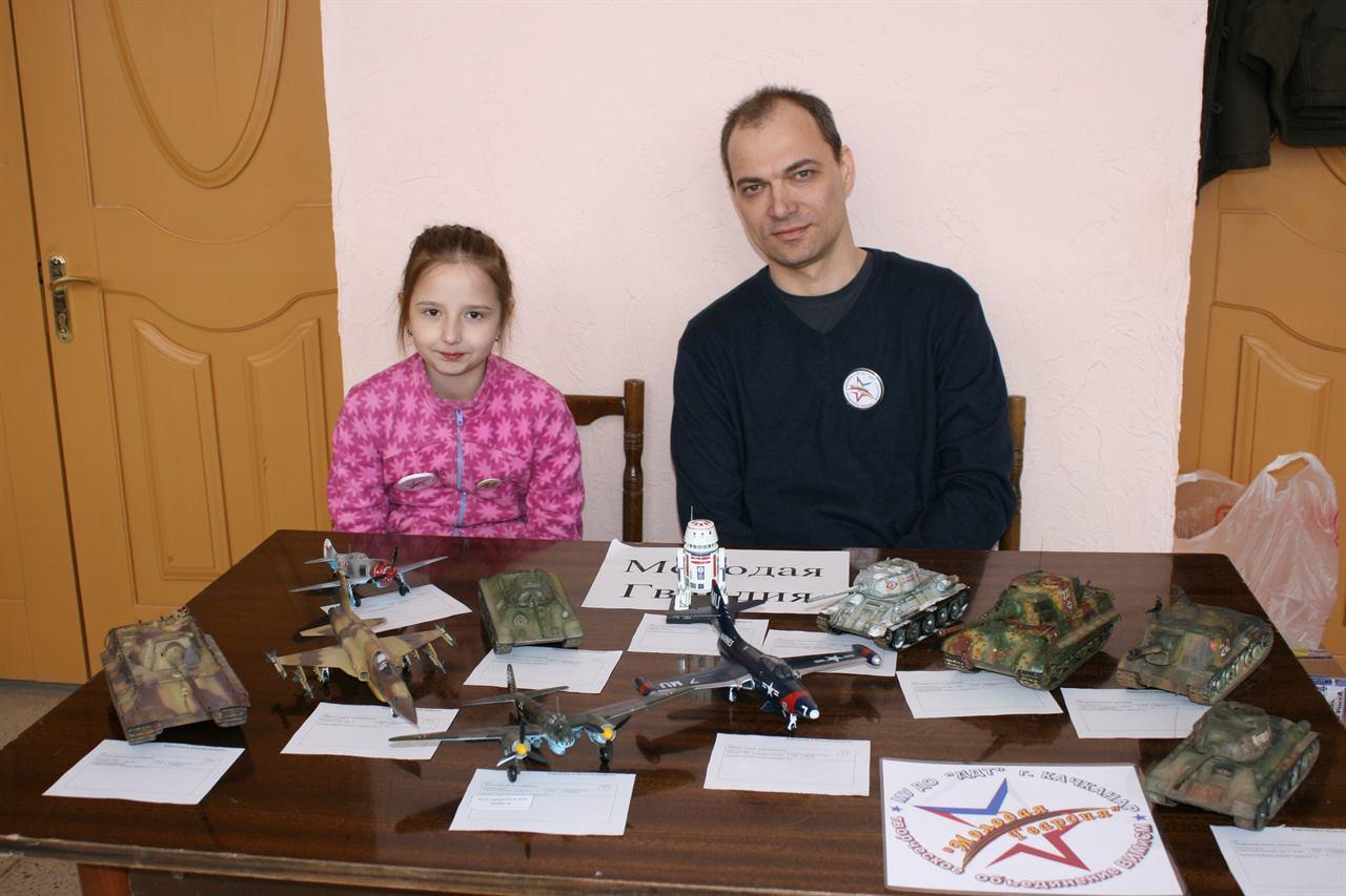 Участие в выставке детского стендового моделизма