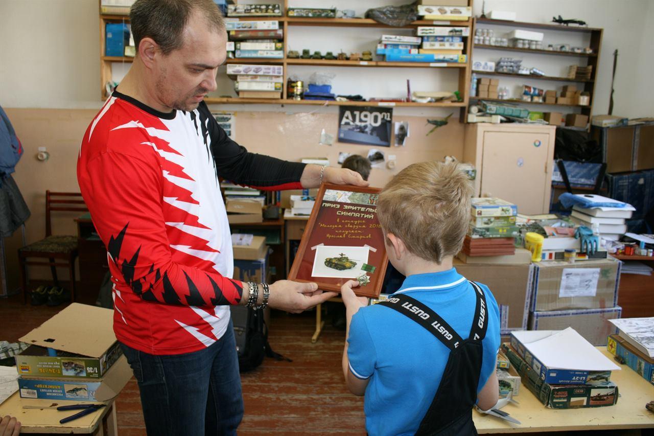 Награждение детей за участие в выставке