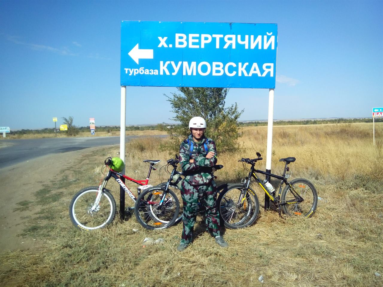 Велопоход по Волгоградской области