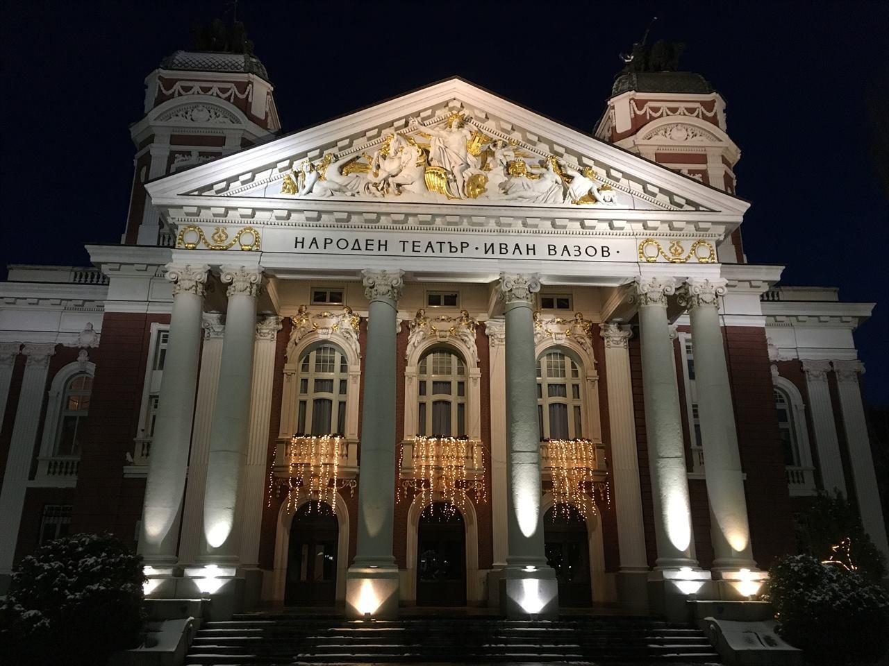 Иван Вазов национальный театр,