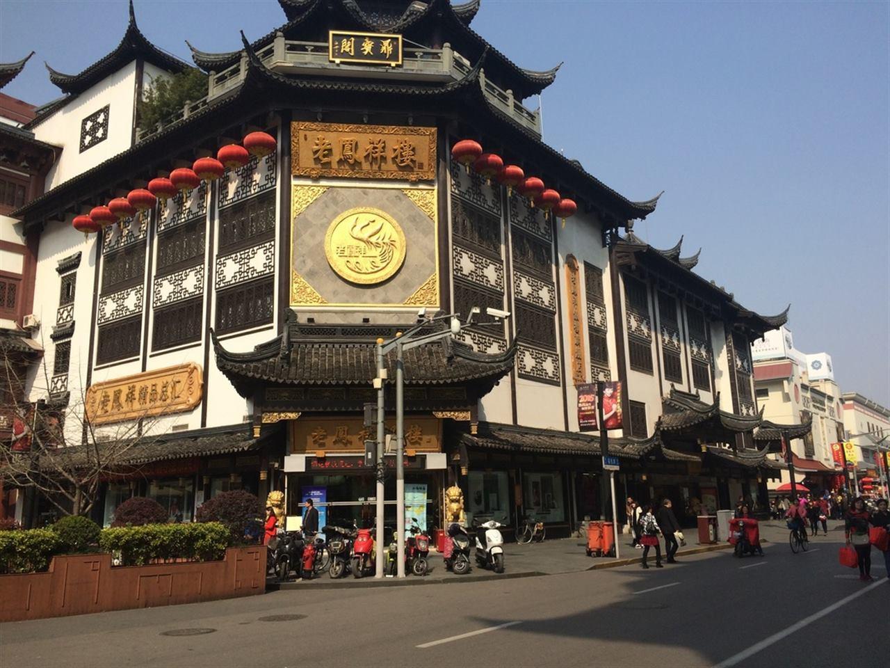 Центральный вход в парк Юй Юань Шанхай