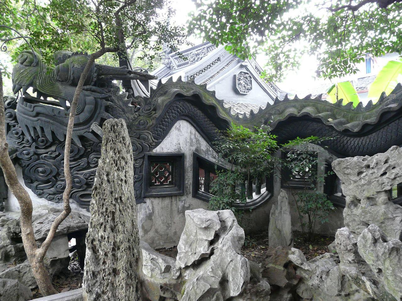 Каменный сад в парке Юй Юань