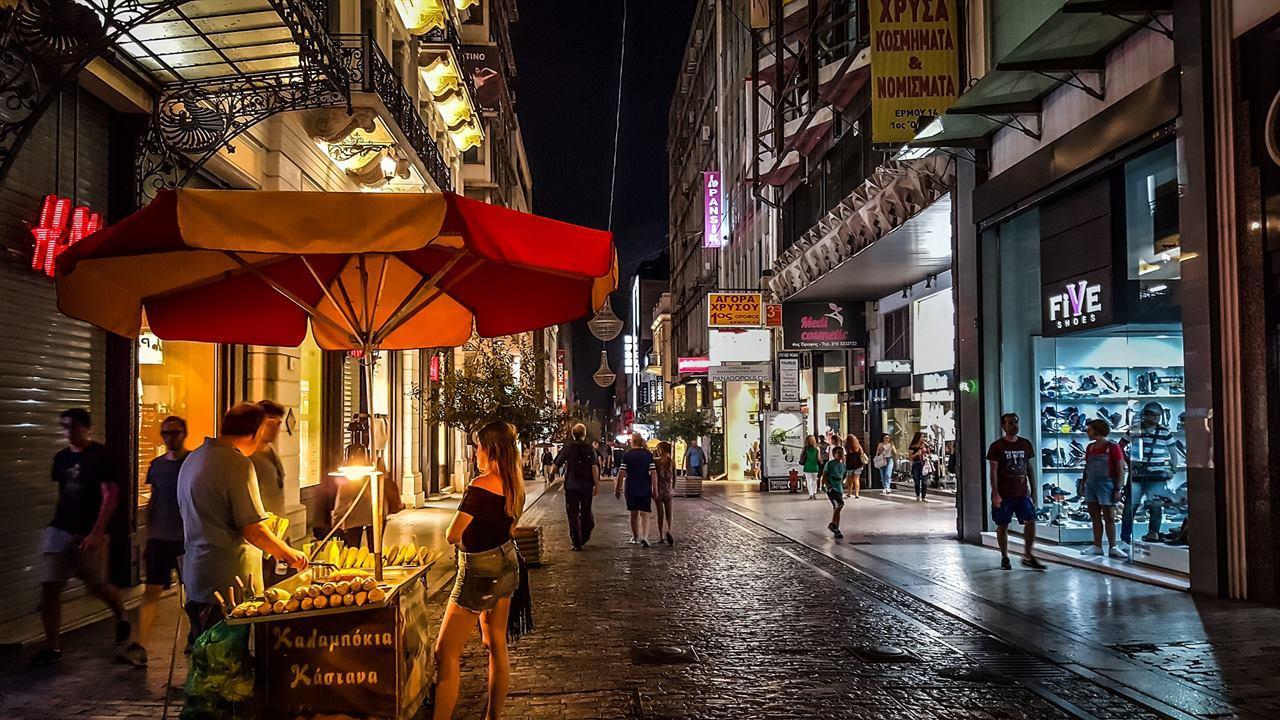 Улица Ифеста