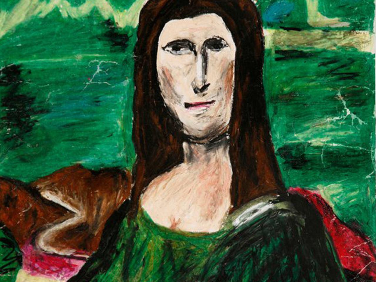 Мона Лиза Бостон