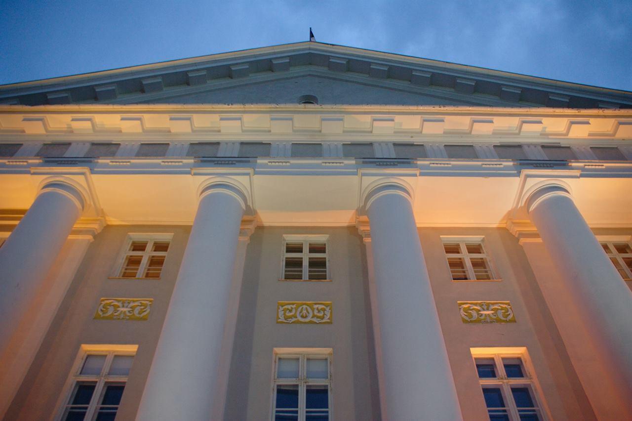 Здание университета Тарту