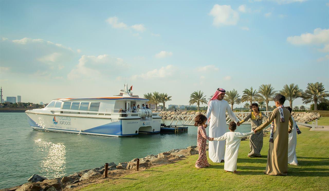 Арабская семья в Абу-Даби