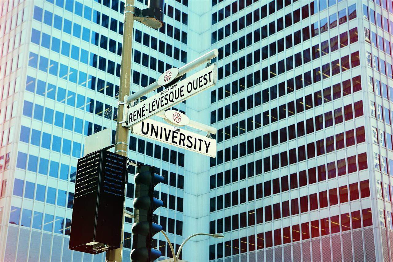 Улицы Монреаля