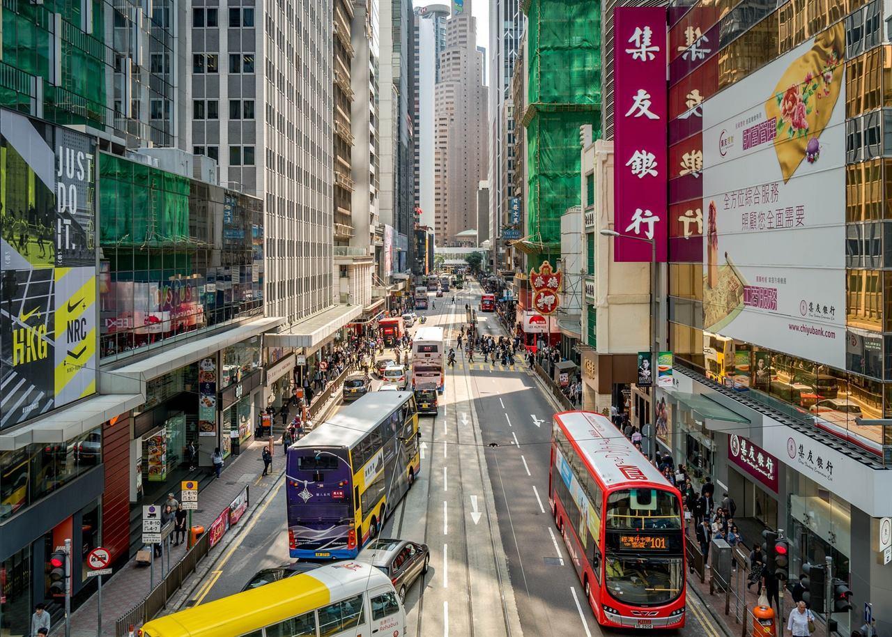 Город Гонконг Китай