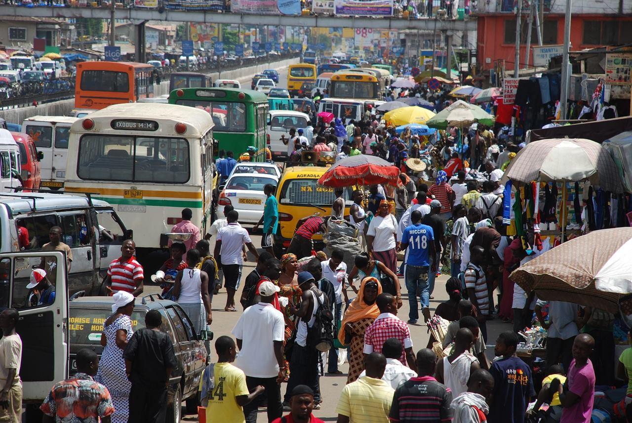 Городской квартал Африки Конго