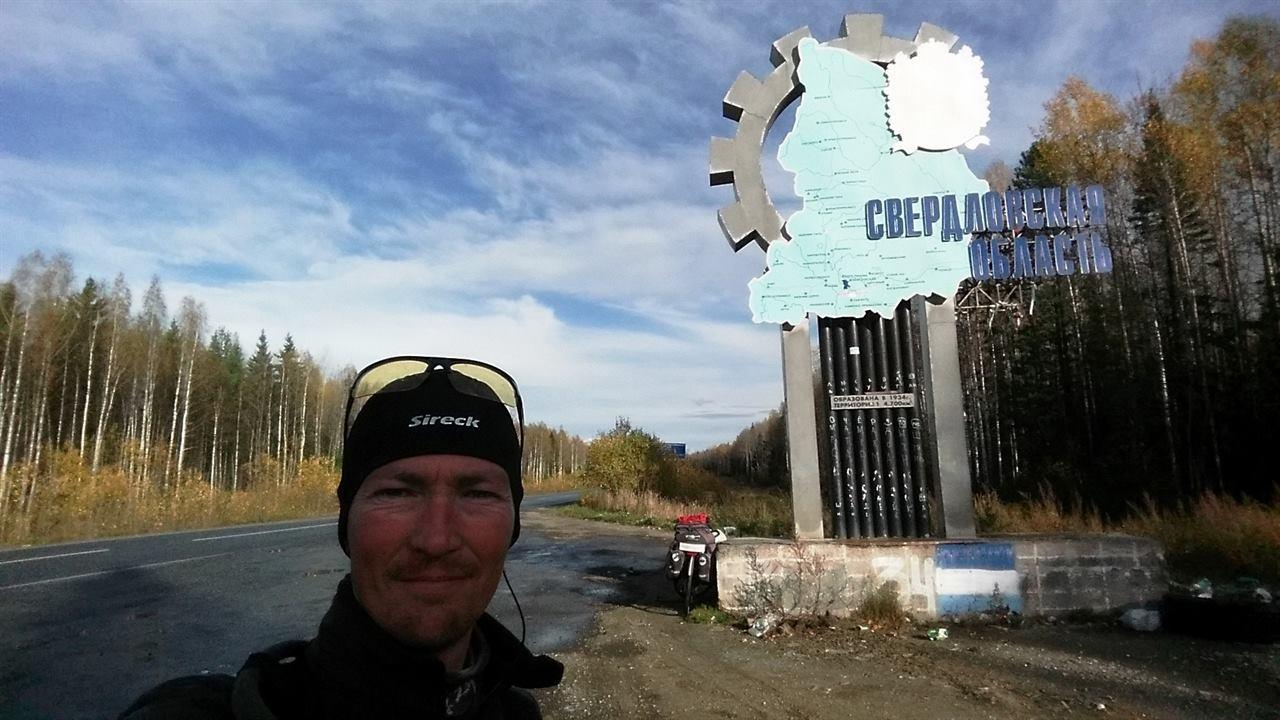 Свердловская область велотур в Крым
