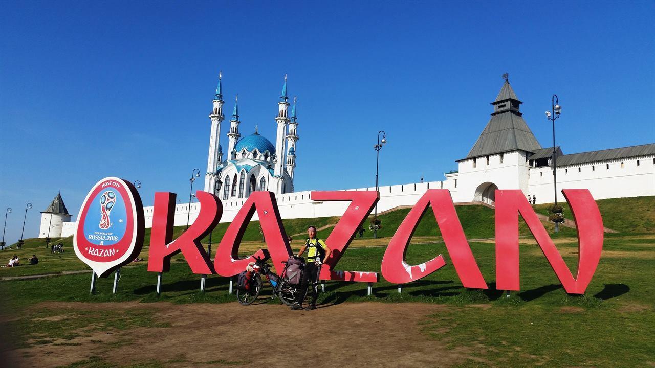 Путешествие в Крым через Казань