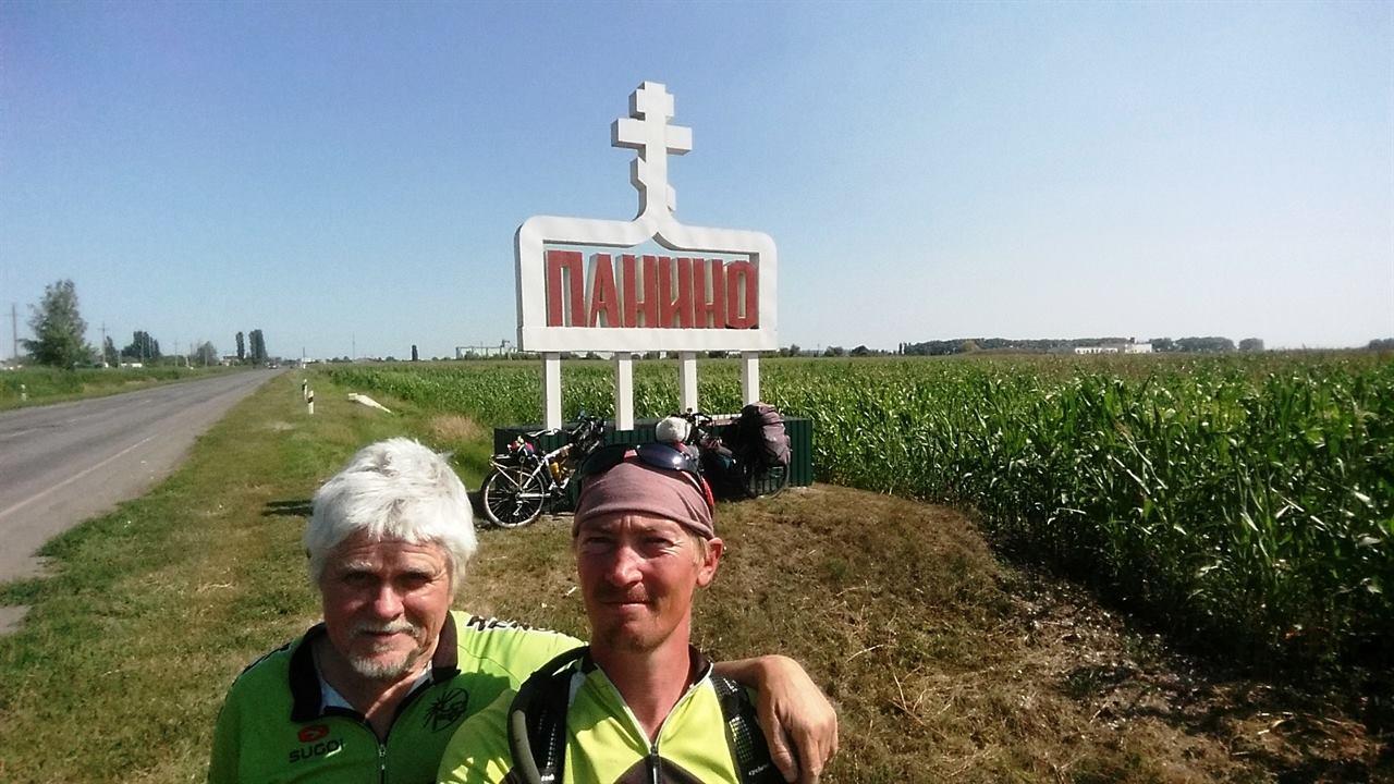 Путешественники в село Панино