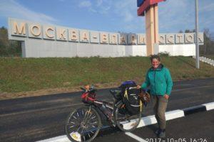 Велопутешествие Москва-Владивосток, или как две девушки проехали 11000 км за 6 месяцев