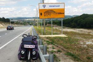 Велотур в Крым и обратно, или как уральский путешественник проехал более 9000 км на велосипеде за 5 месяцев